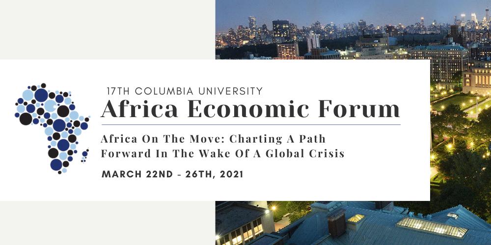 17th Columbia University Africa Economic Forum (AEF) Event Logo