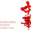 Greater China Initiative's logo